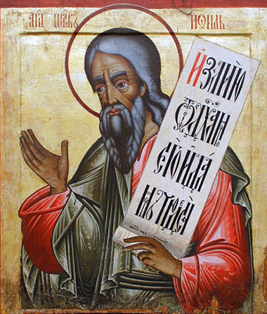 General background and activities about Saints and how to tell them apart in icons.