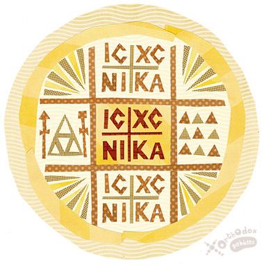prosforon_380_w_logo