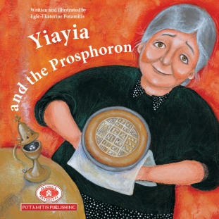 yiayia-frontcover
