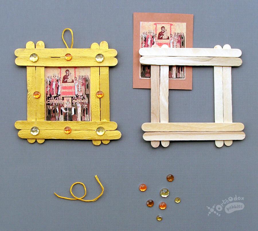 popsicle_frame