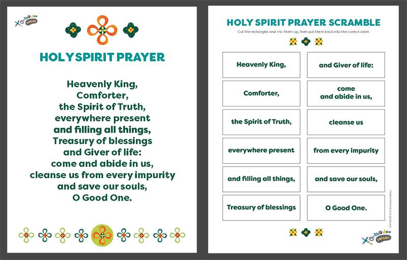 holy_spirit_prayer