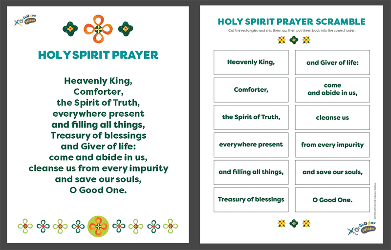holy_spirit_prayer