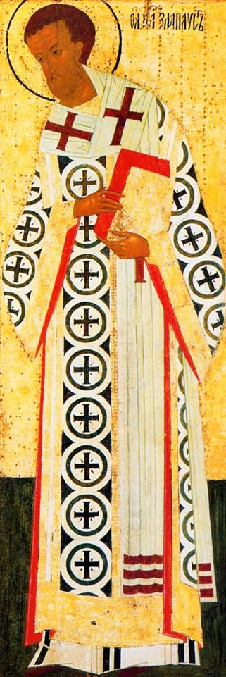 John_Chrysostom_(Dionisius)