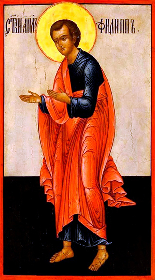 Philip_the_Apostle_icon_320