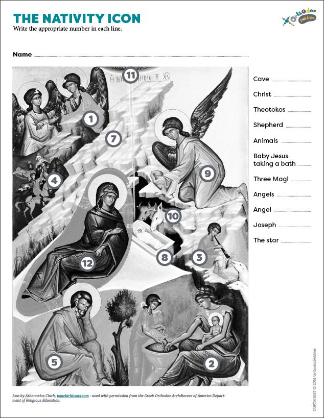 nativity_worksheet