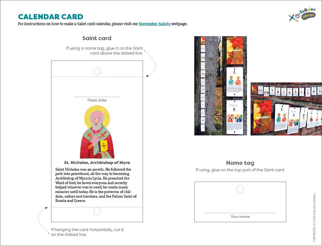 saint_card