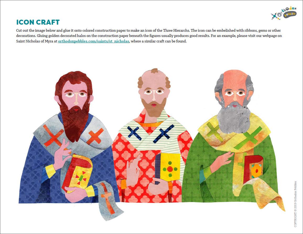 icon_craft