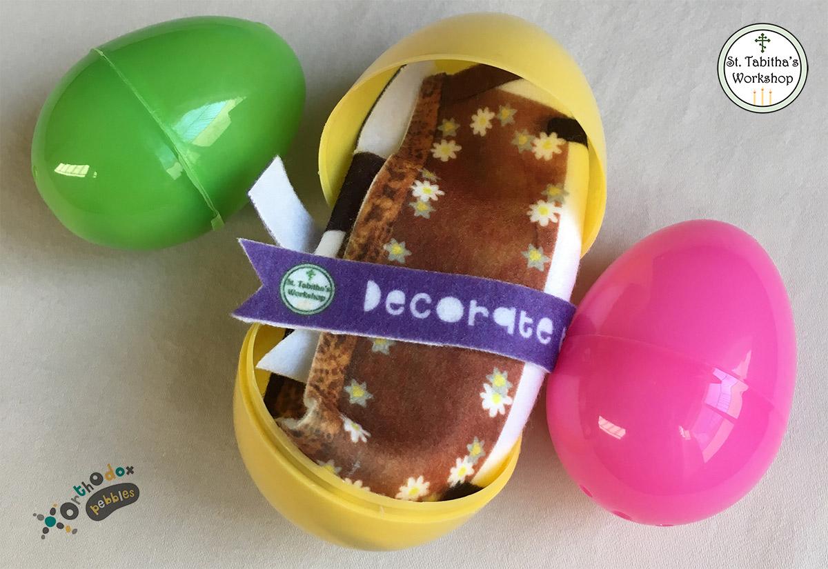 sepulcher_egg